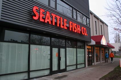 Fremont universe2008 november for Big fish seattle